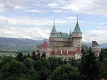 Туры в Дьюлу, Венгрия