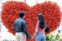 День Святого Валентина - День Всех Влюбленных