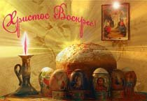 Лучший способ отметить светлый праздник Пасхи
