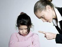 Родительский гнев
