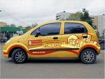 Бизнес идея: Реклама на транспорте