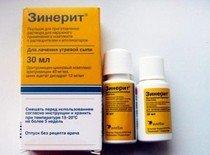 Зинерит - эффективное средство от угрей и прыщей