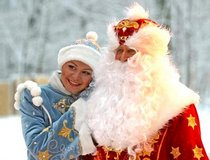 Я – Дед Мороз: шьем новогодний костюм
