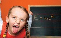 СДВГ - Синдром дефицита внимания и гиперактивности
