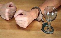 Лечение алкоголизма - кодирование