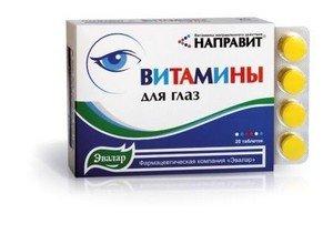 Таблетированные витамины для глаз