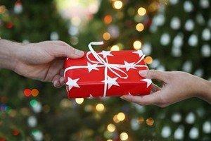 Подарок любимому на Новый Год