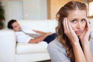 Психологические семейные проблемы