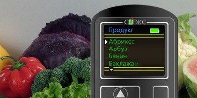 Прибор для измерения нитратов в овощах и фруктах