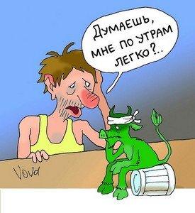"""Карикатура """"Похмелье"""""""
