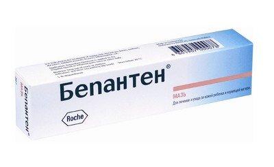 Бепантен - регенеративный препарат для лечения ожогов
