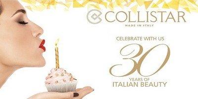 Коллекция Italian Beauty от Collistar
