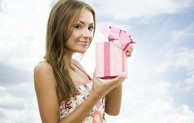 Чаще делайте подарки любимым!