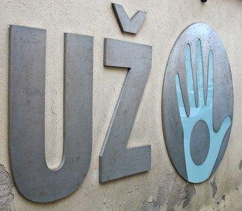 Район художников Ужупис - место, куда обязательно нужно сходить при посещении Вильнюса