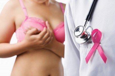 Рак груди - не приговор!