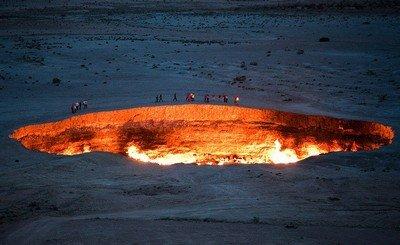 «Врата в Ад» - горящий кратер Дарваз