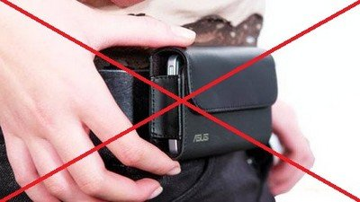 Как правильно носить мобильник?