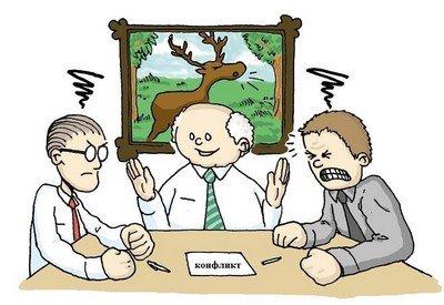 Как нужно вести оппонентам при разрешении конфликта?