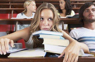 Получение высшего образования в институте