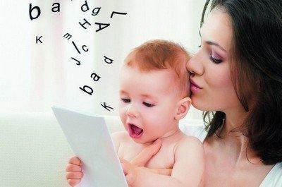 Развитие речи у ребенка: нормы, проблемы, советы
