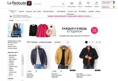 Одежда для мужчин в интернет-магазине «La Redoute»