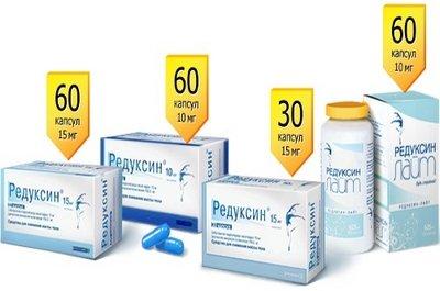 Редуксин - таблетки для похудения