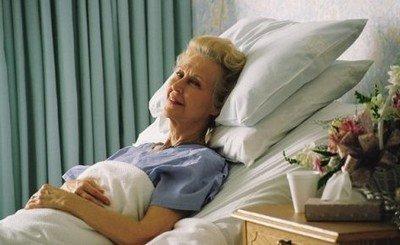 Обстановка комнаты, занимаемой больным