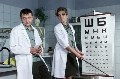 Проверка зрения в «светлой» комнате глазного кабинета