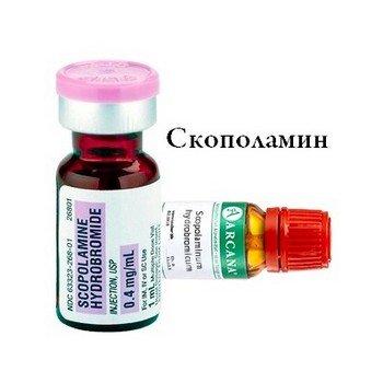 0,25% раствор скополамина для глаз