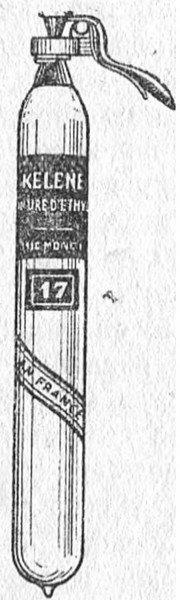 Трубка с хлорэтилом (с автоматичоским затвором)