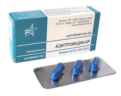 Азитромицин - препарат для лечения мягкого шанкра