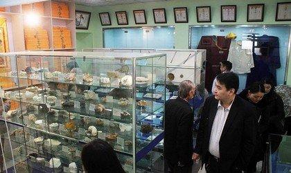 Музей монгольской нетрадиционной медицины