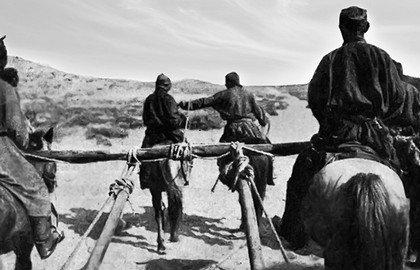 Вторая советская медико-санитарная экспедиция русских врачей в Монголию