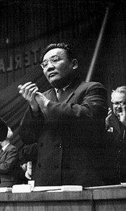 Юмжагийн Цэдэнбал - секретарь Центрального Комитета Монголии