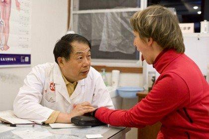 Формирование здравоохранения Монголии: Часть 8