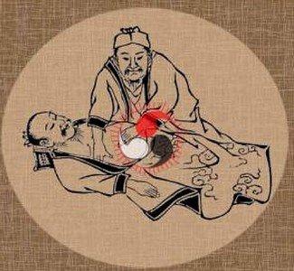 Формирование здравоохранения в Монголии
