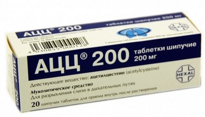 Шипучие таблетки АЦЦ 200