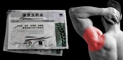 Ортопедические пластыри