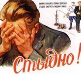 Передвижные наркологические кабинеты и пункты в СССР