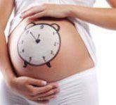 Стимуляция родов точечным массажем